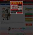 ワーキング WORKING!! (1-13巻 全巻)