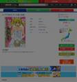 ユリア100式 (1-12巻 全巻)
