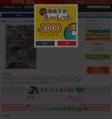 銃夢 Last Order (1-19巻)