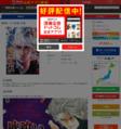 嘘喰い (32-41巻 最新刊)