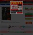彼岸島 最後の47日間 (1-16巻)