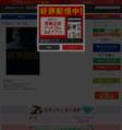 東京闇虫 (1-7巻 全巻)