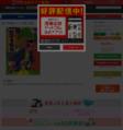 弐十手物語 (1-110巻 全巻)