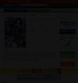 【ライトノベル】アクセル・ワールド (全19冊)