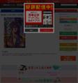 義風堂々!!直江兼続〜前田慶次酒語り〜 (1-10巻 全巻)