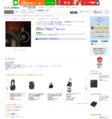 パーフェクト・エージング(Perfect Aging) 【最高峰のエージング・ツール】 ヘッドホン・スピーカー対応 Vol.1.00