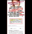後藤孝規&元美人キャバ嬢の動画セミナー 【LST】