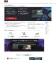 VideoPad動画編集ソフト NCH VideoPad マスター版 3.87