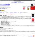 ラリー・ウィリアムズの株式必勝法~正しい時期に正しい株を買う (ウィザードブックシリーズ)