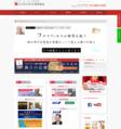 佐藤康行の究極の営業プログラム オーディオセミナーコンプリートセット