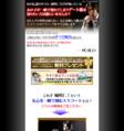 【デート編】城咲仁のモテる男養成講座 「今からモテにいくぞ!Vol.3」 (動画・PDF)
