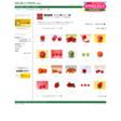 素材辞典 Vol.14 〈野菜・フルーツ編〉
