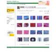 素材辞典 Vol.58 ミクロの世界-細胞 結晶編