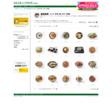 素材辞典 Vol.73 〈料理-和食・洋食・中華編〉
