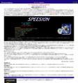 SPEESION(スポーツビジョントレーニングソフト)