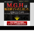 M.G.H~Magic Girls Hunting~