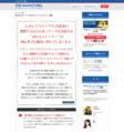 小谷川拳次 The Marketing 2014年1月 売れるストーリーの作り方