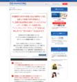 小谷川拳次_The Marketing_2014年2月_インバウンドマーケティング(mp4+PDF)