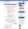 THE MARKETING ソーシャルメディアで売上を上げる方法(PDF、本編動画、音声ファイル)