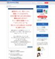 THE MARKETING ステップメールマーケティング(PDF、本編動画、音声ファイル)