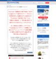 "THE MARKETING ""YouTubeセレブリティ""シリーズVol.1 徹底研究 ミシェル・ファン(PDF、本編動画、音声ファイル)"