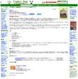 DVD 第3回 CX投資実践セミナー トレンドラインと売買タイミング 新井邦宏