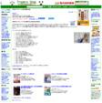DVDブック ローソク足と酒田五法
