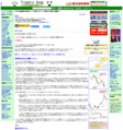 DVD 生涯現役の株式トレード技術 【チャートの読み方と建て玉操作】