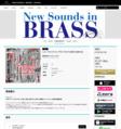 東京佼成ウインドオーケストラ - ニュー・サウンズ・イン・ブラス プレミアムBEST
