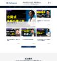 渡邊健太郎 Vol.2「年商1億円を達成する、7つの起業アイディア」DVD