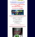 悪魔の手引書マインドハック 理論編+実践編