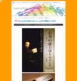 ジェームススキナー 「お金の帝王学アドバンス」 DVD3枚+特典CD-ROM1枚