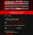 大須賀英明のシークレットセミナー メルマガアフィリエイトセミナー「コンテンツの美学」ZEROセミナー2014年東京