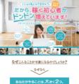 楽press