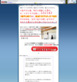 佐藤文昭のコピーライティング感情メソッド 【サトウラインメソッド】 (特典なし)