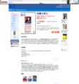 KPI interviews 近藤太香巳