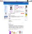 KPI interviews 冨安徳久