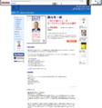 KPI interviews 鍵山秀三郎