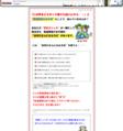発達障害の子育て教育体験記