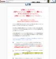 LFM月額会員 配信コンテンツ 2009年4月~12月