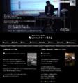 困った人たち対応セミナー 第1-4巻 DVD BOX