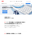 医学辞書2015 for ATOK 通常版