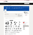 DF Gyo Sho Japanese w5