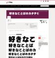 DF Hibi Gothic Japanese