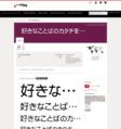 DF Ka Gei Japanese W4