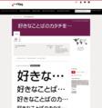 DF Ka Gei Japanese W5