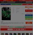 [原恵一郎] ワシズ -閻魔の闘牌- 第03巻