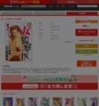 [八田朗×井出智香恵] 新・女監察医【東京編】第01巻