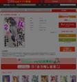 [八田朗×井出智香恵] 新・女監察医【東京編】第02巻