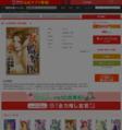 [八田朗×井出智香恵] 新・女監察医【東京編】第04巻